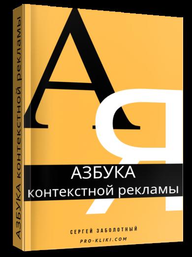 3doblojka2